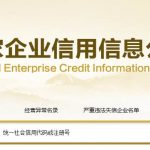 Ryan's top tips for verifying a legitimate employer in China – Read in English